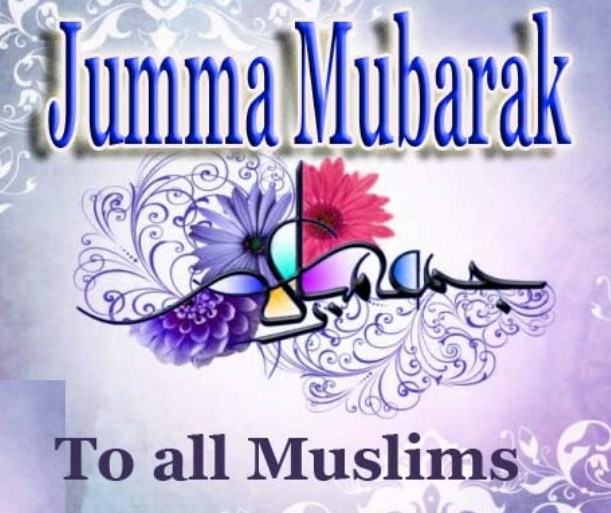 jumma-mubarak-images-3d-2017-latest