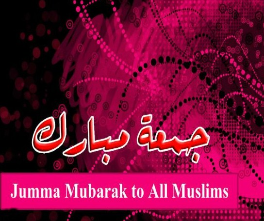jumma-mubarak-images-3d-2017