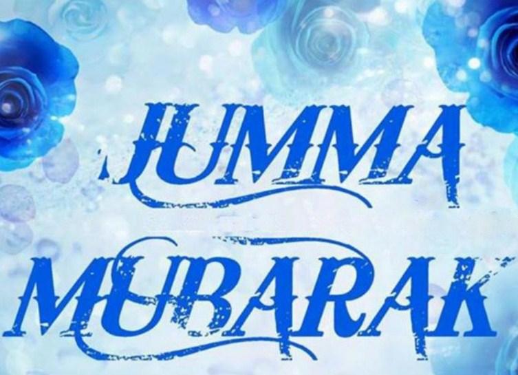 jumma-mubarak-images-3d