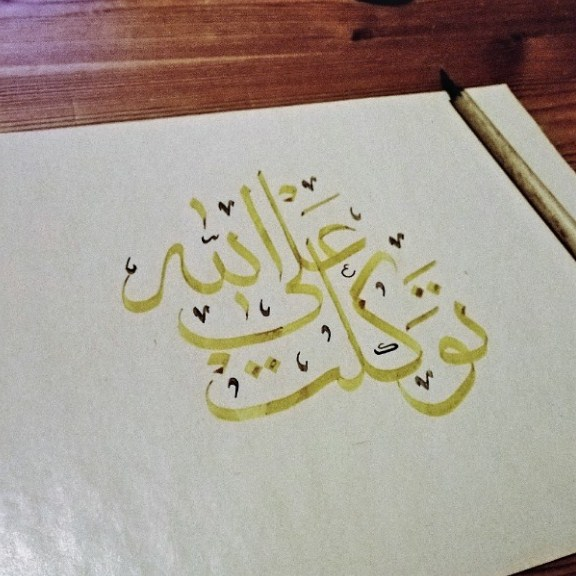 updated-juma-mubarak-arabic-calligraphy-for-you