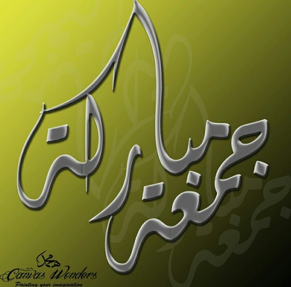 updated-juma-mubarak-arabic-calligraphy