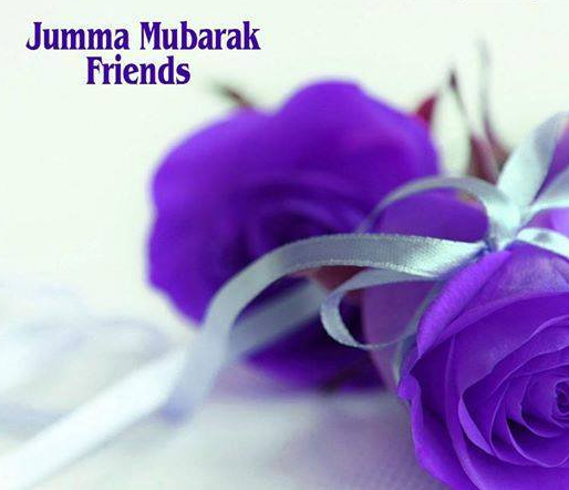 2017 Jumma Mubarak Images Facebook best