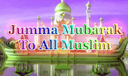Jumma Mubarak Images Facebook