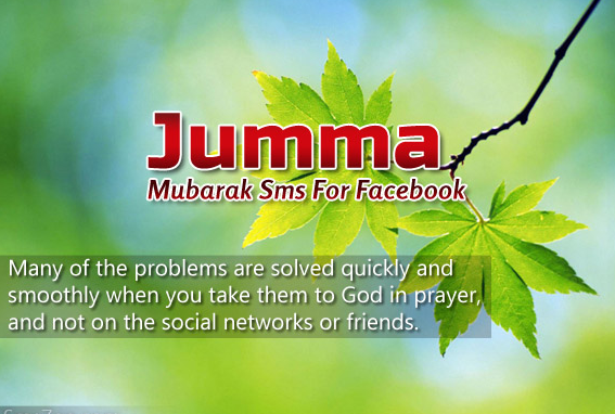 Jumma Mubarak Images Facebook 2018