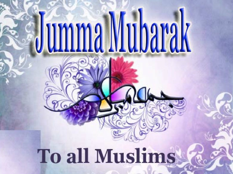 Jumma Mubarak Images For Facebook Jumma Mubarak 2017