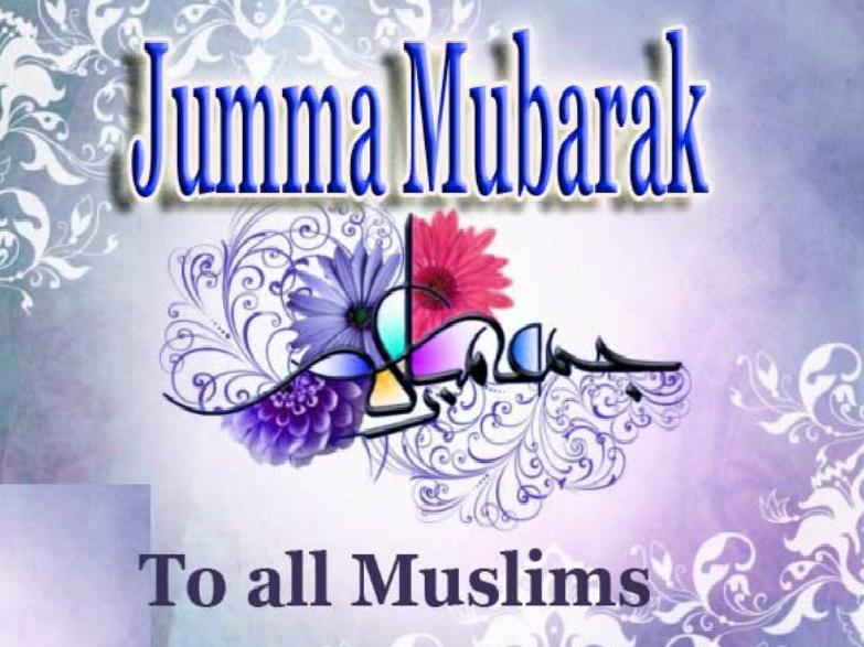 2017 Jumma Mubarak Images Facebook