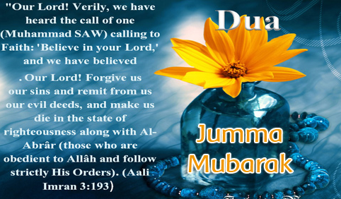 New Jumma Mubarak Images Facebook