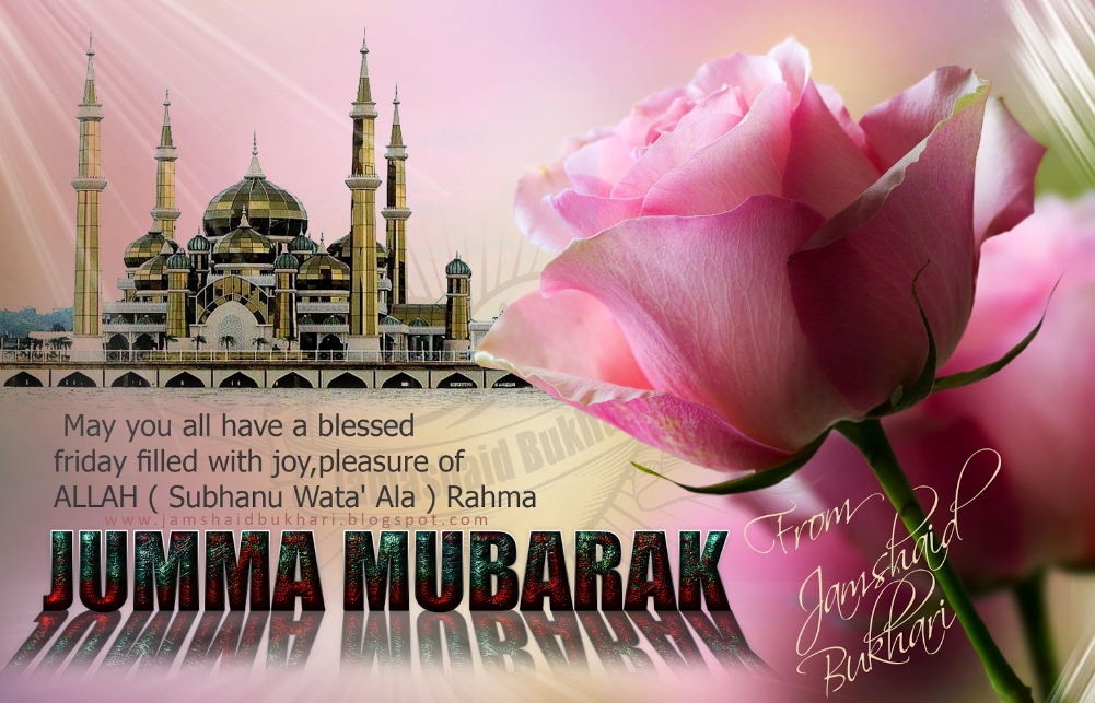 Best Jumma Mubarak Images Facebook