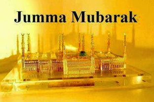 Beautiful Jumma Mubarak Images Facebook