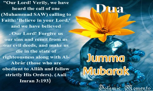 Best Jumma Mubarak Messages Facebook