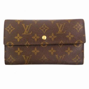You want a Louis Vuitton Wallet?