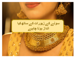 What To Style Gold Jewellery With