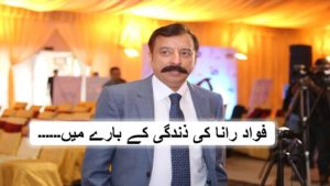 Rana Fawad Age, Education, Family, and Career