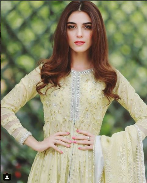 Maya Ali Age and Education