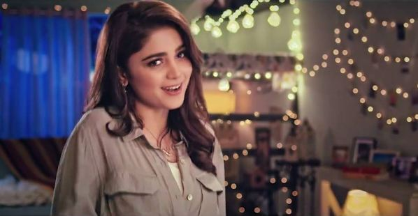 Aima Baig Career