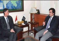 Pakistani Ambassador