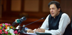 PM Khan To Release Sehat Card Scheme In Rajanpur Today