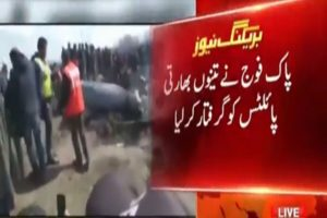 Pakistan Army Arrested 3 Indian Pilots