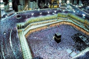 Deadline for submission of Hajj applications ends today