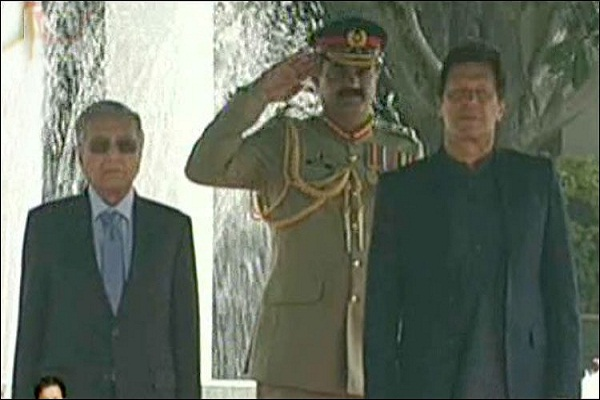 Malaysian PM Mahathir Presented Guard Of Honour At PM House