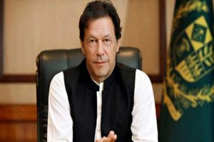 PM To Announce New Visa Policy Roday
