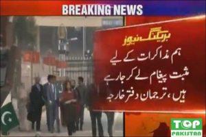 Pakistan Delegation Departs For Kartarpur Corridor Meeting