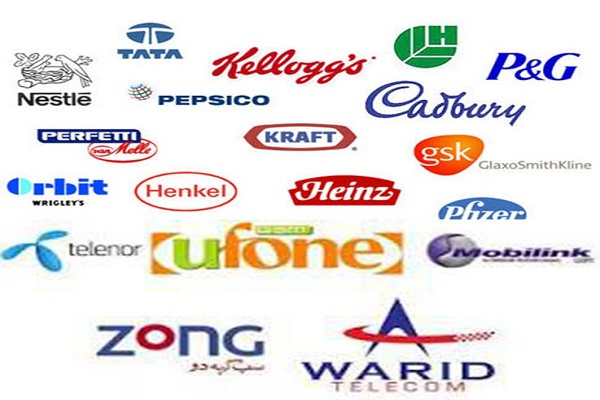 Top Ten Multinational Companies in Pakistan - Top Pakistan