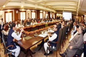 PM Imran Khan Chairs Federal Cabinet Meeting To Discuss 16-Point Agenda