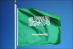 Saudi Shura Council's Delegation To Visit Parliament House Today