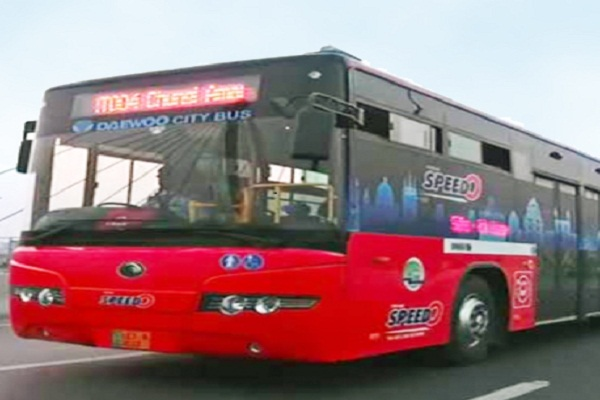 Abbottabad To Faisalabad Daewoo Bus Ticket Prices Timing And Fares