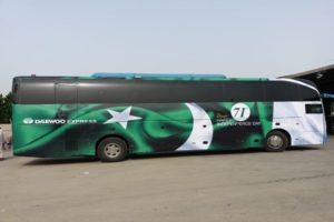 Abbottabad To Sawat Daewoo Bus Ticket Prices Timing And Fares