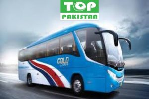 Abbottabad to Lahore Daewoo Bus Ticket Prices Timing And Fares