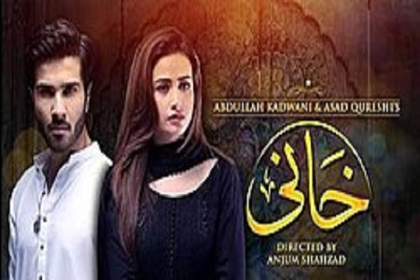 Top Ten Pakistani Dramas Serials You Must Watch In 2019